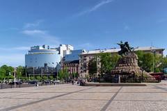 Kiev 28