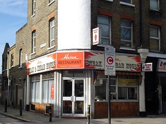 Picture of Hassan Bros, SE1 4TW