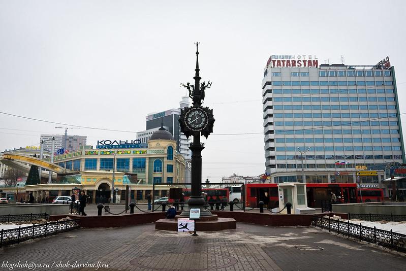 Казань-10