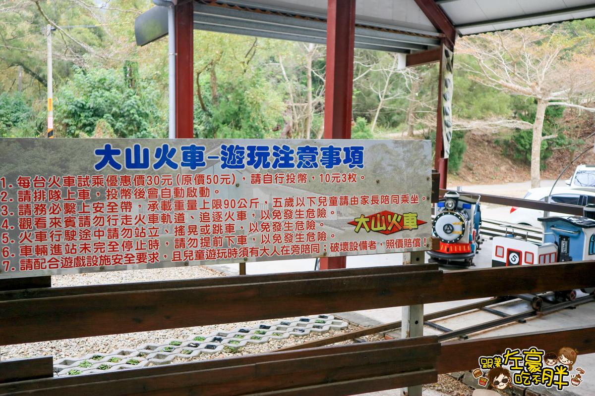 台中大山牧場-8