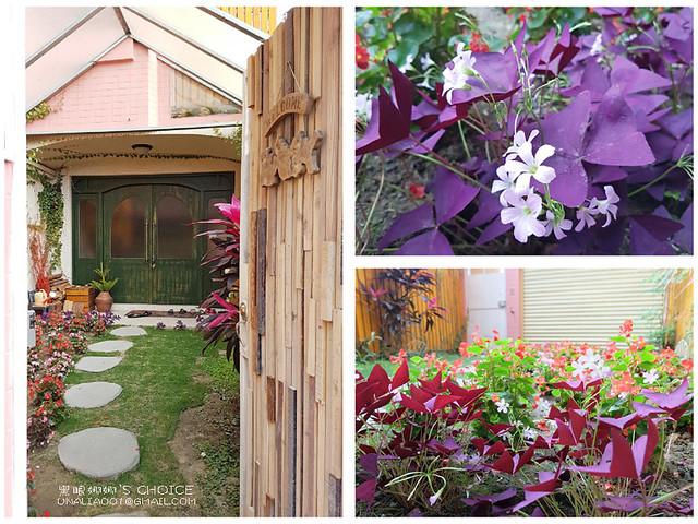 台南沐光之城花園