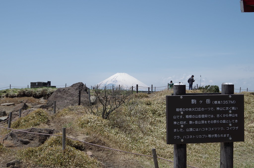20140504_Mt.Hakone-komagatake 014