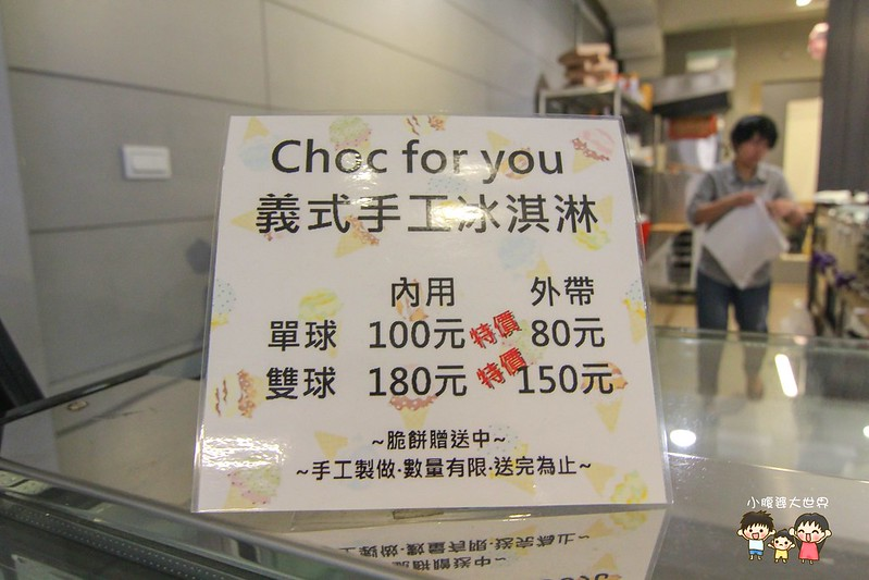 Choc for you 009