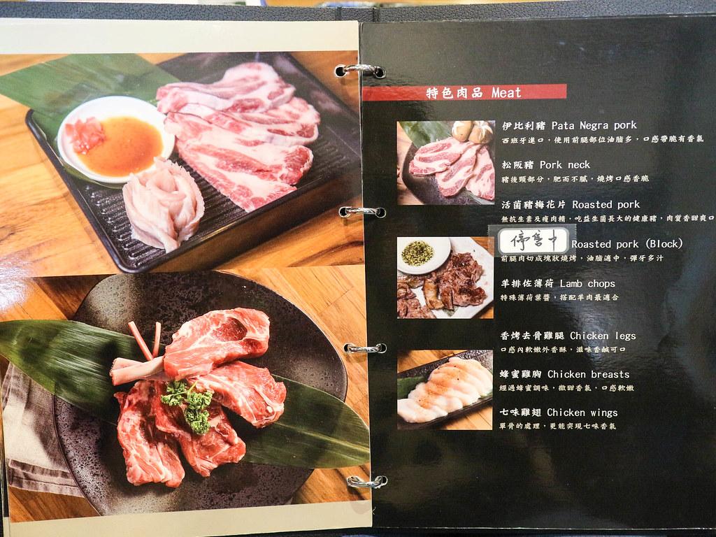 內湖燒烤吃到飽 (7)
