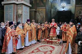 Софийский собор 465