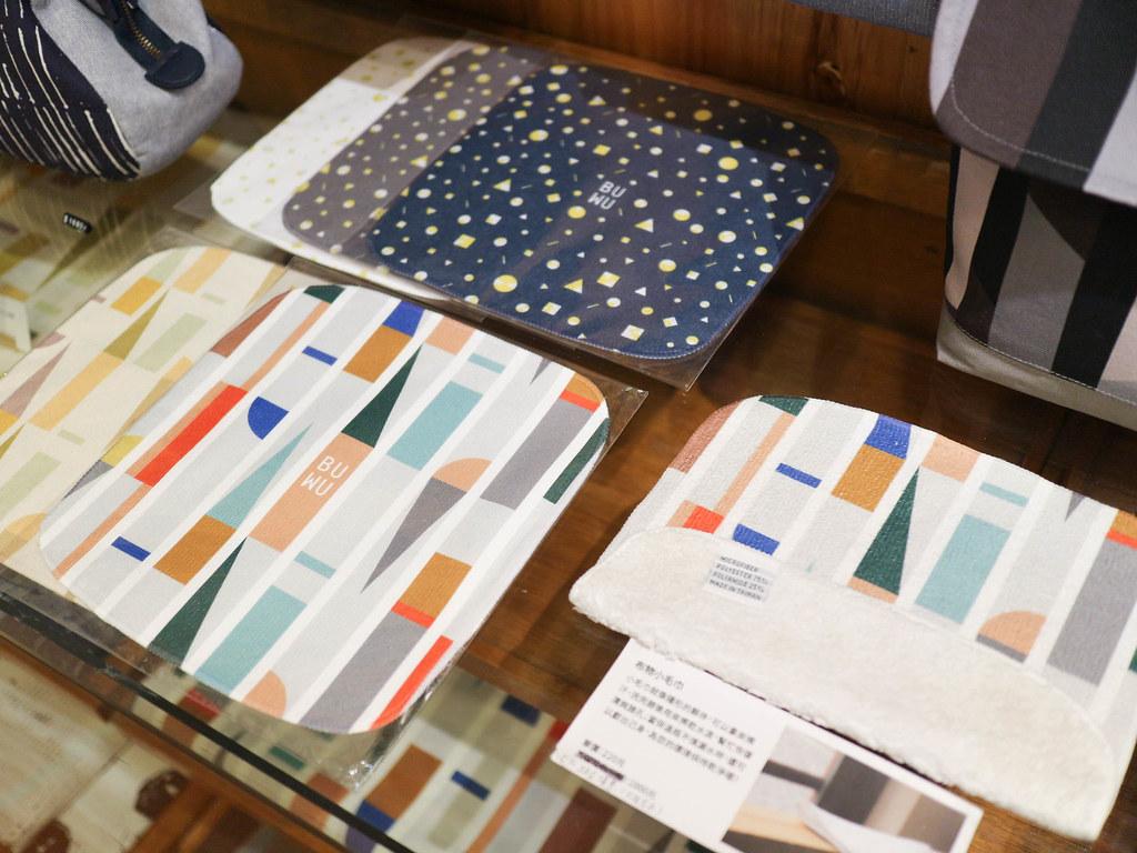 BUWU 布物設計 (27)