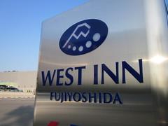 West Inn Fujiyoshida (Fujiyoshida City, Japan)
