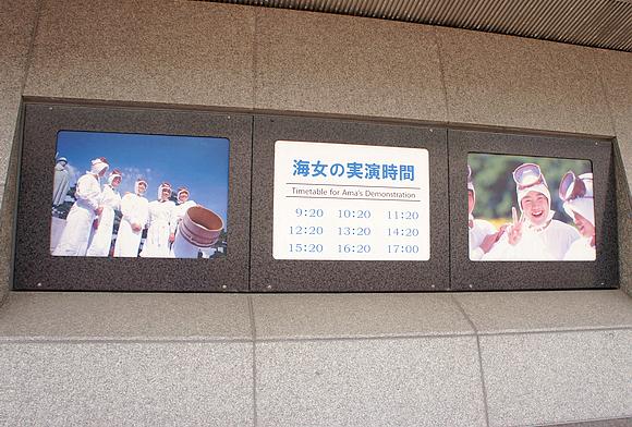日本海女表演06