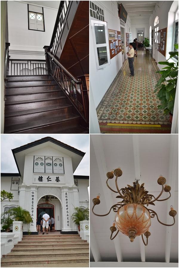 Falim House