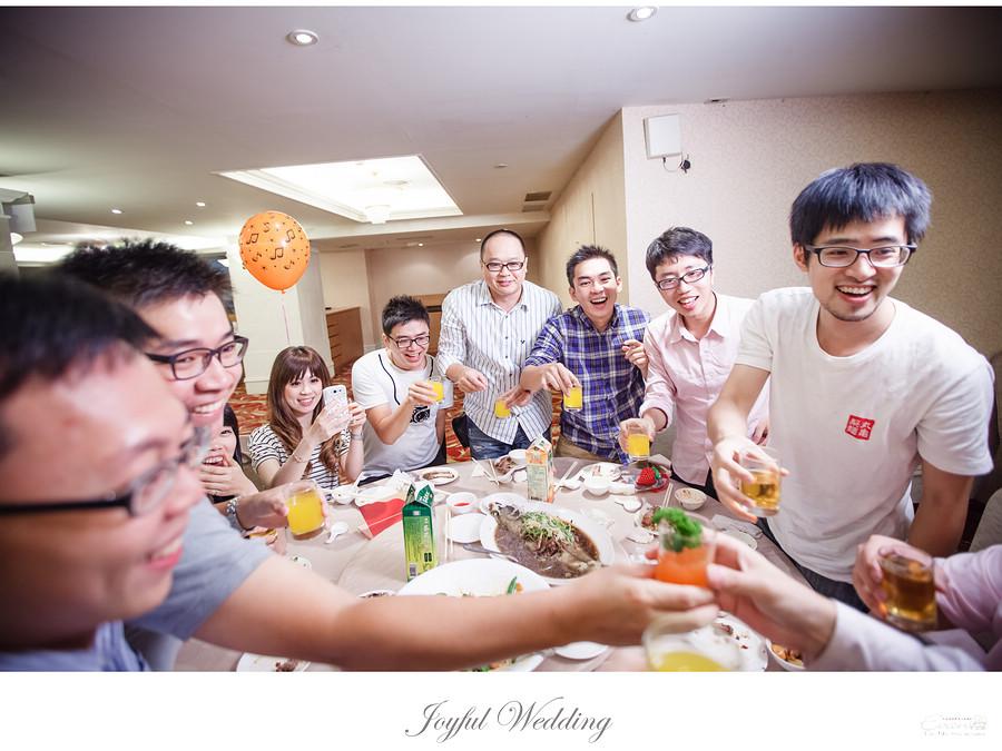 士傑&瑋凌 婚禮記錄_00176