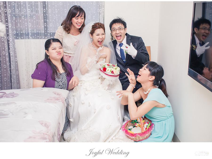 士傑&瑋凌 婚禮記錄_00075