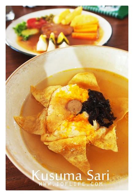 Sup Bunga Matahari Kusuma Sari