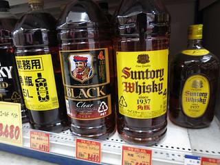 kan033osabulkwhisky