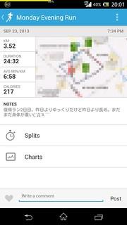 20130923_RunKeeper(Running)