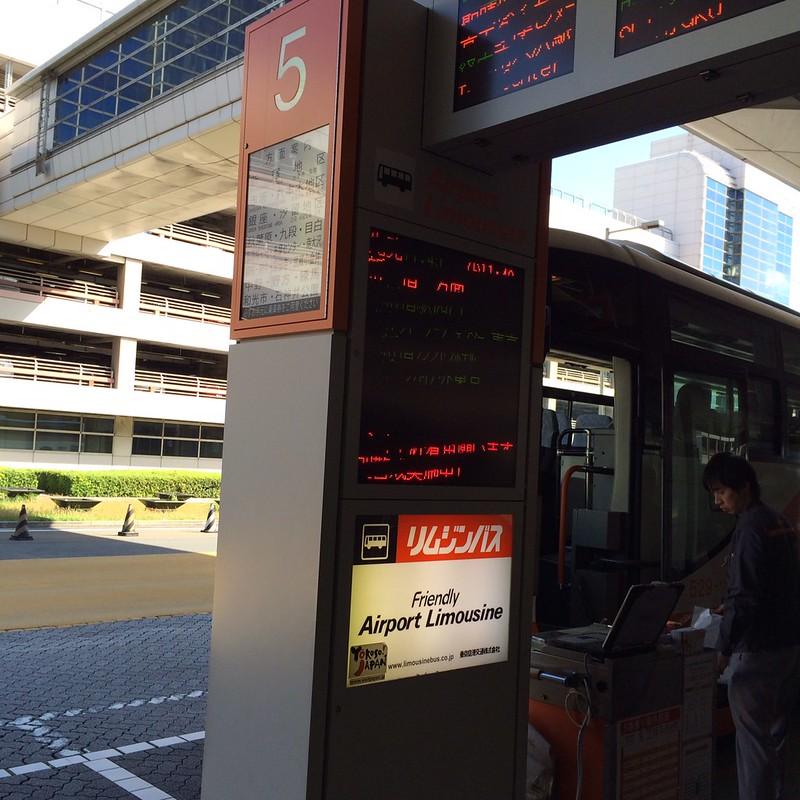 第1ターミナル 5番バス乗り場 by haruhiko_iyota