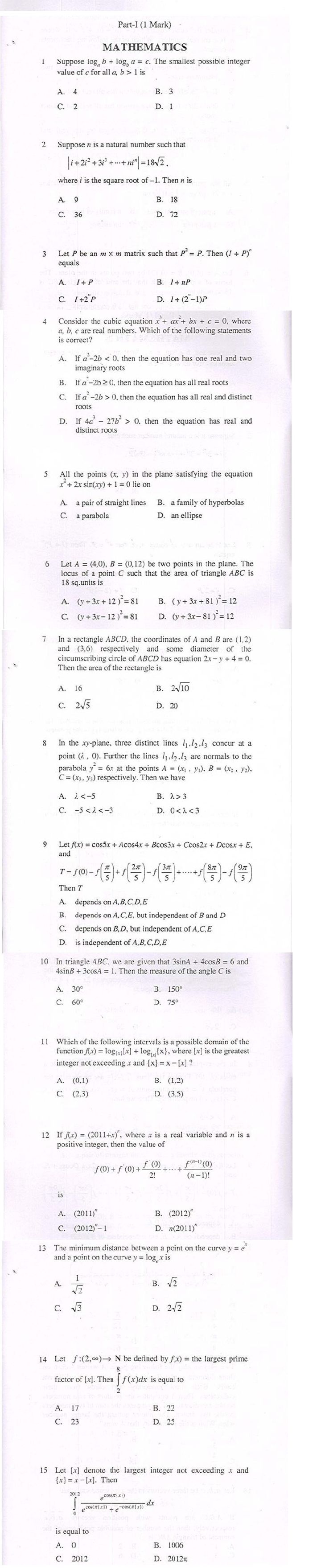 KVPY 2011 SB/SX Question Papers