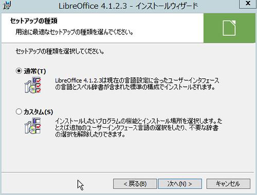 Libre7
