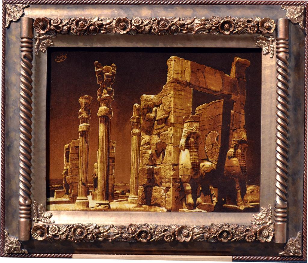 Persepolis - Pasargad