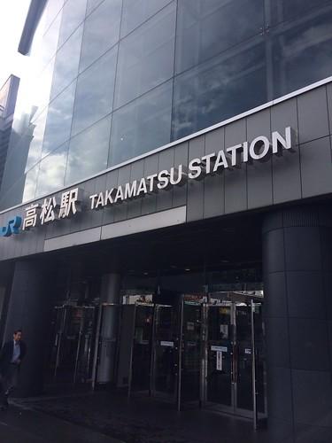 高松駅スタンプ
