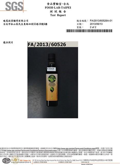 FA_2013_60526A-01.xls