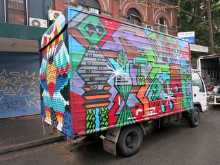 Redfern Graffiti Truck by Bafcat