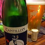ベルギービール大好き!!カンティヨン・グーズGueuze 100% Lambic Bio