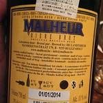 ベルギービール大好き!!マルール・ダーク・ブリュットMalheur Dark Brut@リトルデリリウム