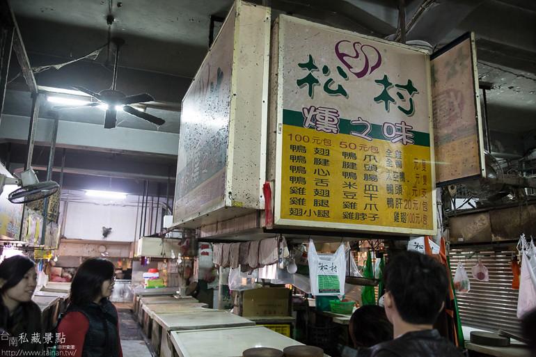 台南私藏景點-單車小旅行 (32)