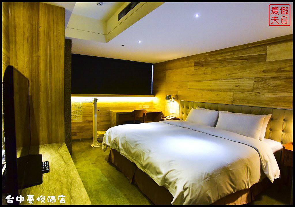 台中薆悅酒店DSC_7541