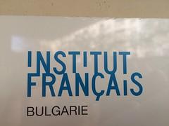 Drameducation en mission en Bulgarie avec 10/10