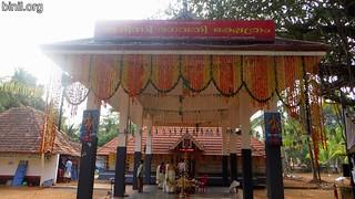 Vattappinni Bhagavathy Temple 1
