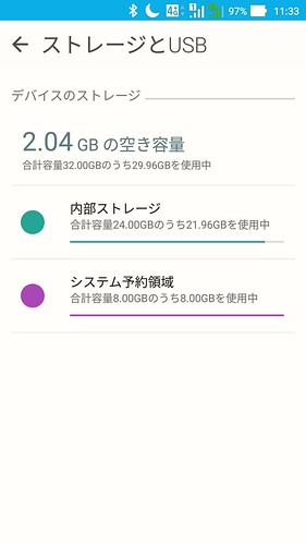 2017-03-30_12-09-33