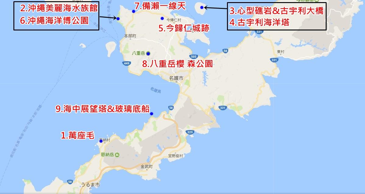 沖繩北部景點.jpg
