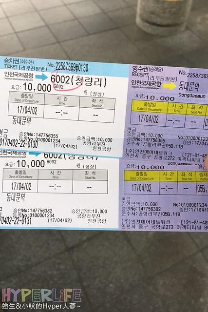 首爾住宿E7 Place (2)