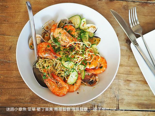 迷路小章魚 菜單 墾丁美食 南灣餐廳 海景餐廳 21