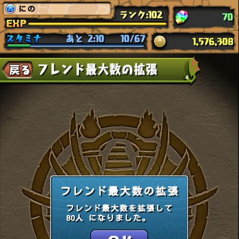2Screenshot_2013-05-26-13-53-43