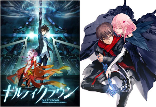 REDJUICE-GUILTY-CROWN-01