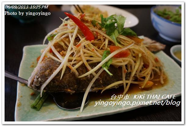 台中市_KiKi THAI20130609_DSC04227