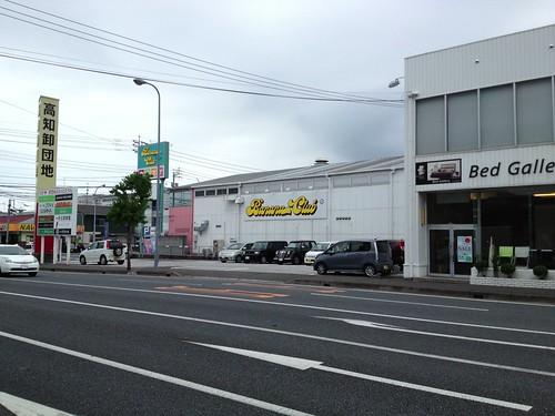 駐車場で事故 by haruhiko_iyota