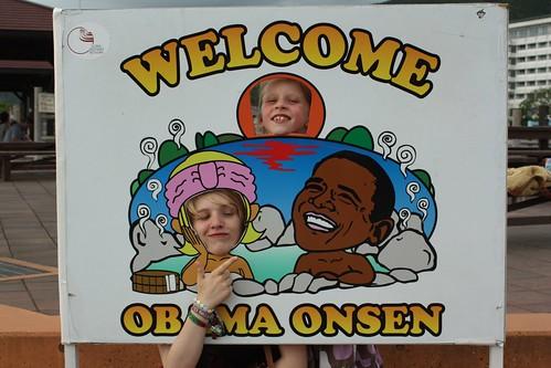 Obama Onsen