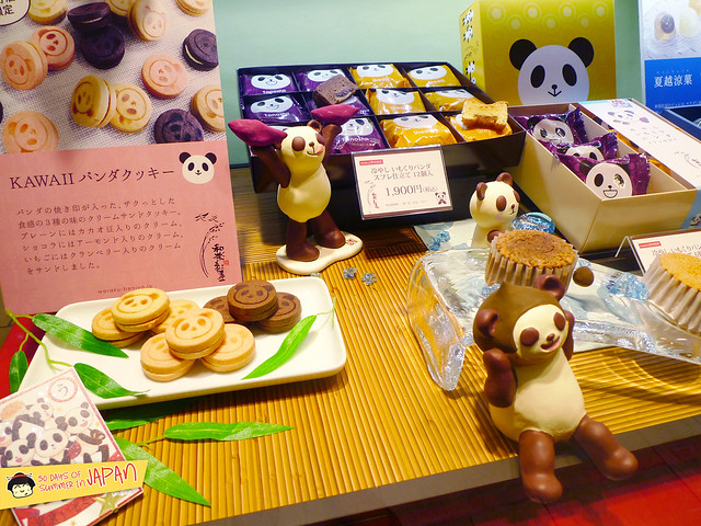 Panda buns and cakes - Ecute - JR Ueno Station