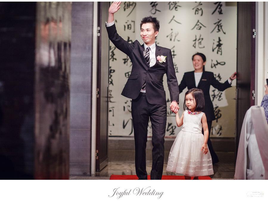 Jessie & Ethan 婚禮記錄 _00105