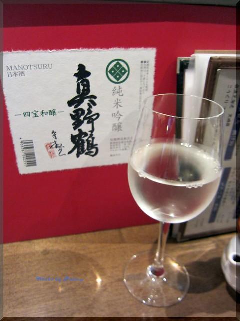 Photo:2013-07-26_T@ka.の食べ飲み歩きメモ(ブログ版)_【浅草】佐渡の酒と肴だっちゃ 佐渡の美味さの凝縮した店。あのだっちゃがこんな素敵な店になってました。-03 By:logtaka