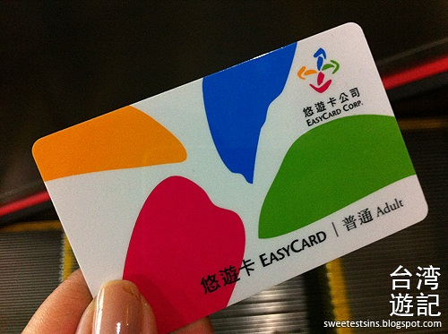 taiwan taipei trip day 7 ximending taipei main station taoyuan international airport changi airport singapore (11)