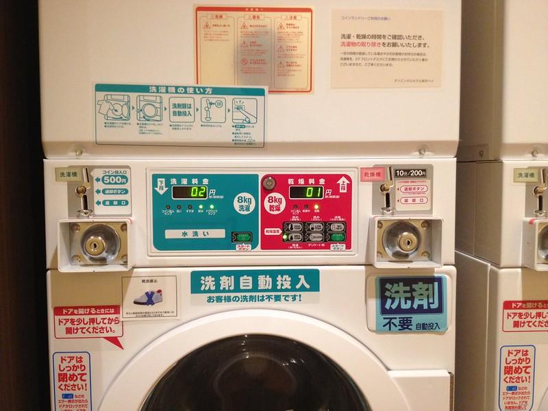 下が洗濯機、上が乾燥機 by haruhiko_iyota