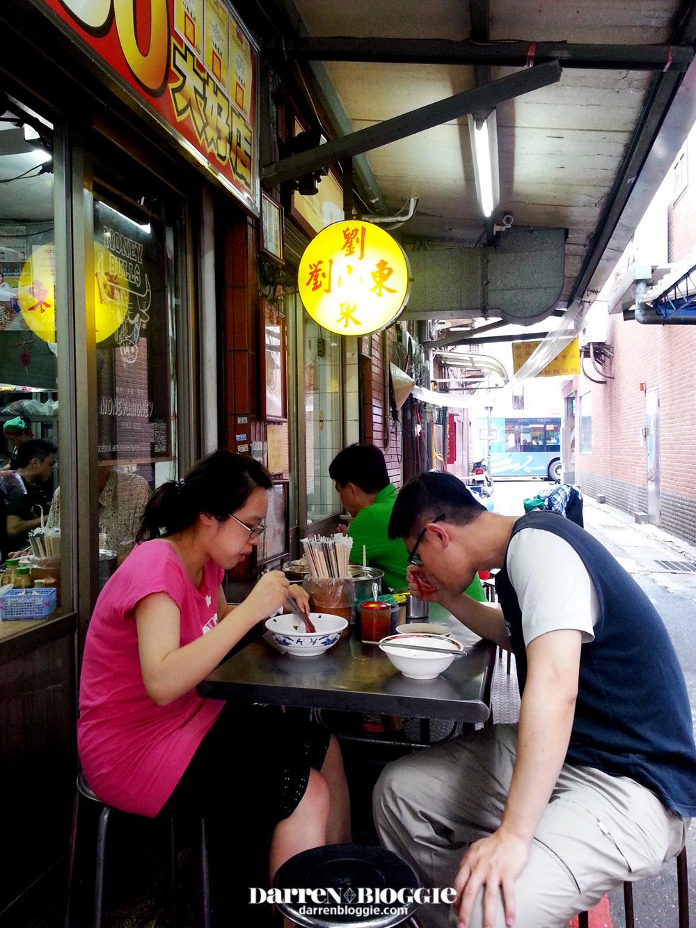 Taiwan Trip 2013 Liu Shan Dong Beef Noodles