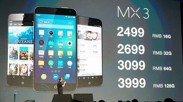 Смартфон Meizu MX3