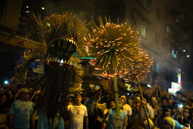 Tai Hang Fire Dragon. Hong Kong