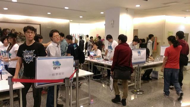 PHPconf 2013 報到處