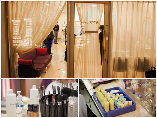 JP Wedding Beauty Room